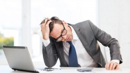 reasons you are not getting the job